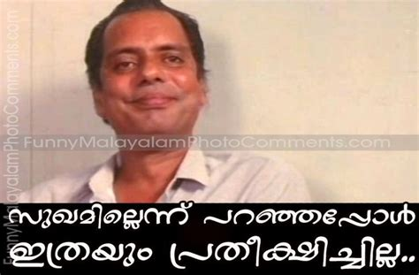17 best images about malayalam comedy photo comments on pinterest dubai we and funny