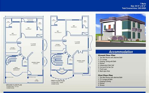 home design 8 marla 7 marla house plans civil engineers pk