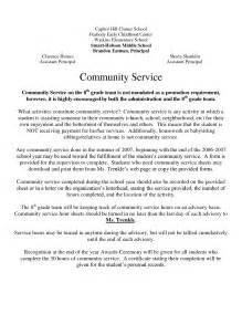 Community Service Hours Completion Letter Template Best Photos Of Example Community Service Letters