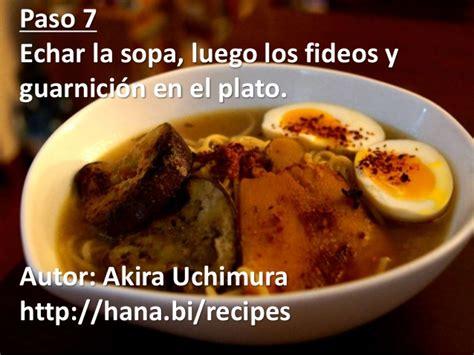 como hacer ramen japon 233 s con fideos y bircarbonato el secreto de lo