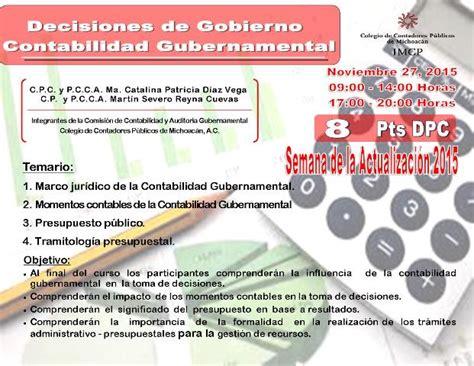 bases mximas y mnimas de cotizacin a la seguridad colegio de contadores pblicos de michoacn