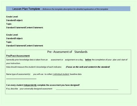44 Free Lesson Plan Templates Common Core Preschool Weekly Knowledge Lesson Plan Template