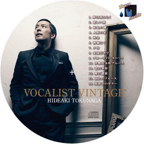 Dvd Vocalist 2cd 徳永 英明 vocalist vintage hideaki tokunaga ヴォーカリスト ビンテージ