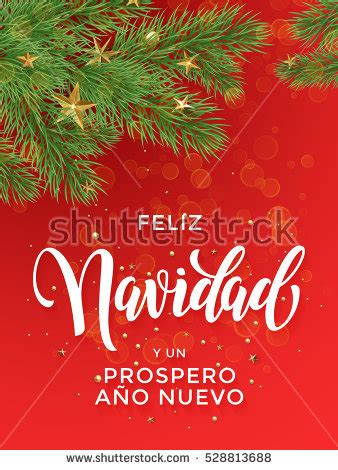feliz navidad  prospero ano nuovo stock vector royalty   shutterstock