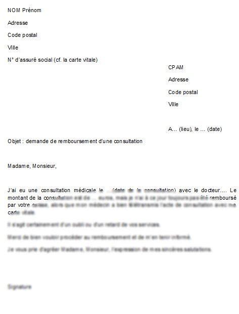 Exemple De Lettre Securite Sociale sle cover letter exemple de lettre securite sociale