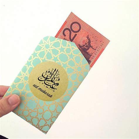 printable eid gift tags free printable eid gift eid money envelopes eid money
