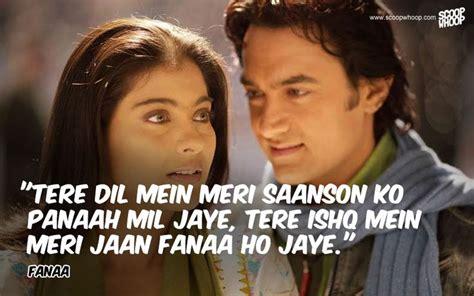 top 45 best hindi romantic movies reelrundown 1217 best urdu potery images on pinterest urdu poetry