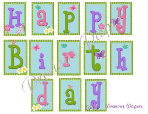 free printable purple happy birthday banner items similar to printable happy birthday banner park