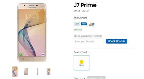 Harga Samsung J7 Prime Erafone harga galaxy j7 prime erafone software kasir