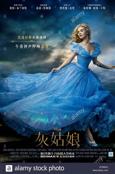 cinderella film year cinderella year 2015 usa director kenneth branagh