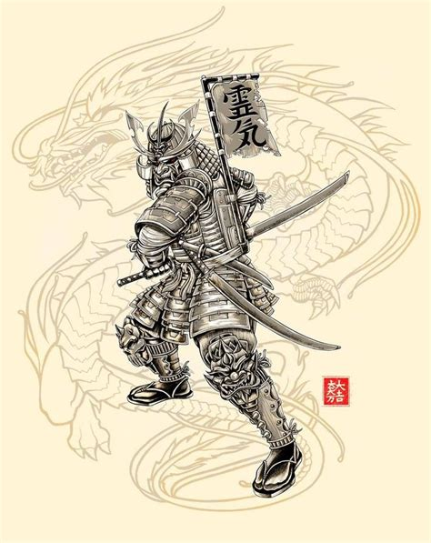 samurai killer by brownone pinteres