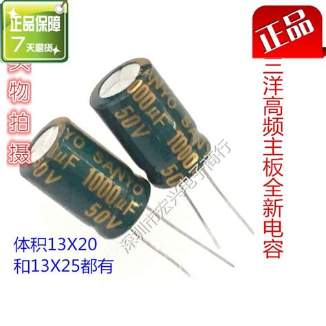 electrolytic capacitor thermal resistance electrolytic capacitor thermal resistance 28 images 25v 1000uf 1000uf 25v high frequency low