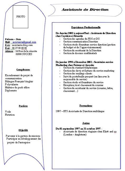 Modèle De Lettre De Présentation D Une Nouvelle Entreprise Resume Format Pr 233 Sentation Cv Titre