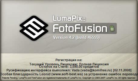 fotofusion card templates free lumapix fotofusion v4 2 rus графика