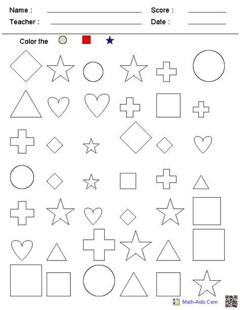Kindergarten Worksheets Dynamically Created Kindergarten Worksheets Kg Activity Sheets