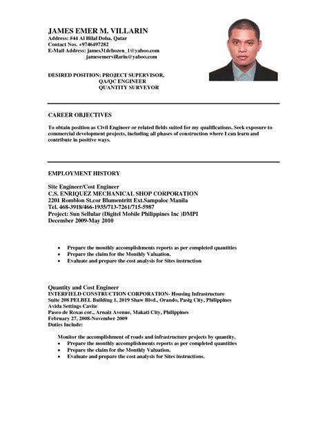 career goals resume 28 images 5 career goals statement exles inventory count sheet resume
