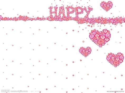 happy 爱心 心形 粉色背景设计图 背景底纹 底纹边框 设计图库 昵图网nipic com