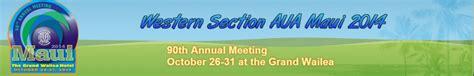aua western section 91st american urological association western section