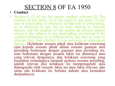 section 8 and 15 5 section 8