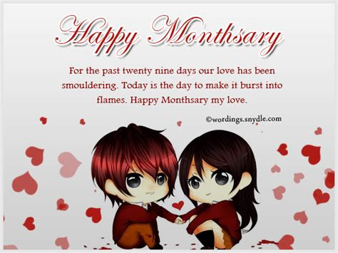 wedding monthsary quotes happy monthsary messages for boyfriend and