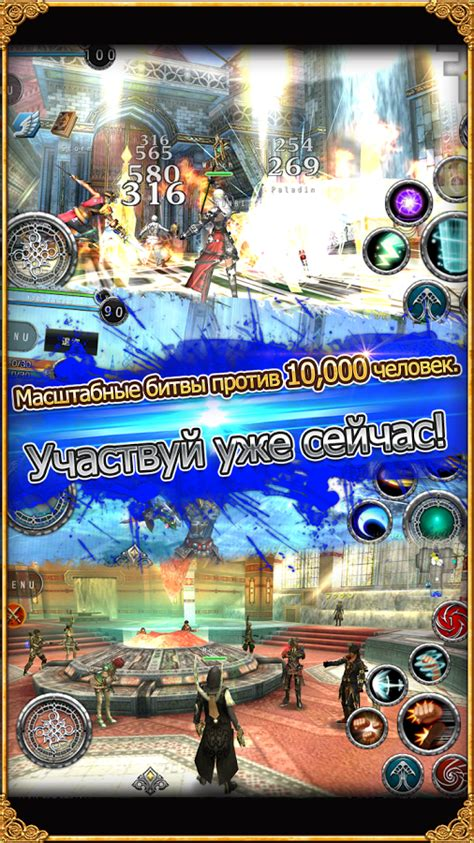 full version rpg games free download for android download rpg free full version sokoldriver