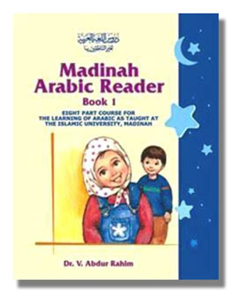 the arab at home books arabic worksheets the resources of islamic homeschool in
