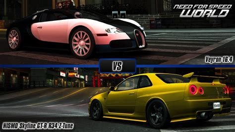 nissan skyline gtr vs bugatti need for speed world bugatti veyron 16 4 vs nissan nismo