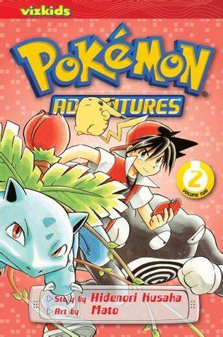 favorite friends pok mon pictureback r books legendary pok 233 mon by hidenori kusaka reviews discussion