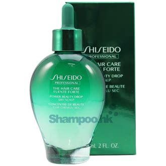 Shiseido Fuente Forte Power Drop shiseido the hair care fuente forte 頭皮層護理系列 shoo hk 美