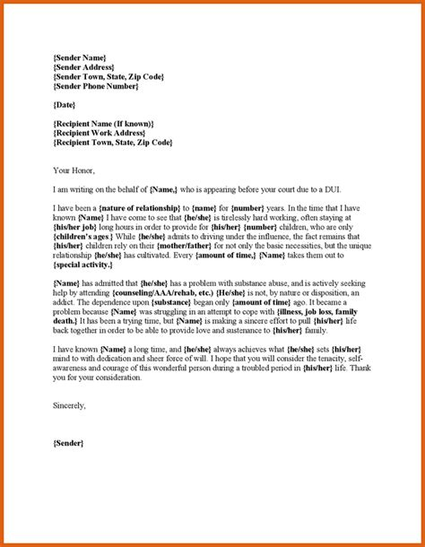 Reference Letter Creator letter of character for judge how to format cover letter