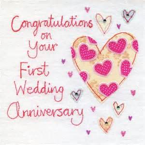 1st anniversary card with image cubecure