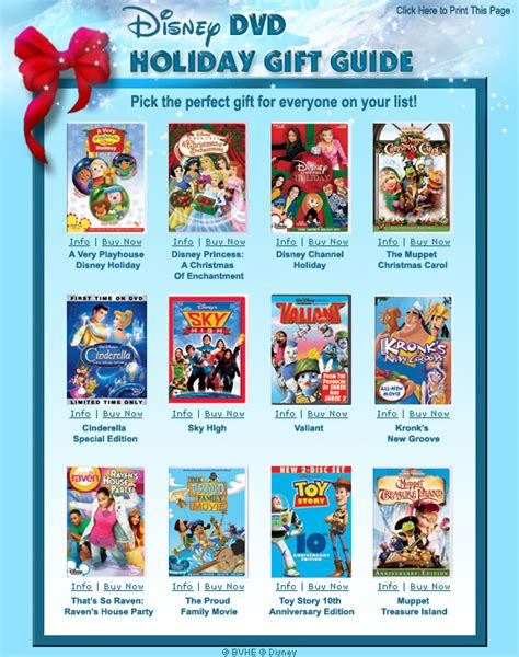 holiday gift guide from the kitchn disney dvd holiday gift guide