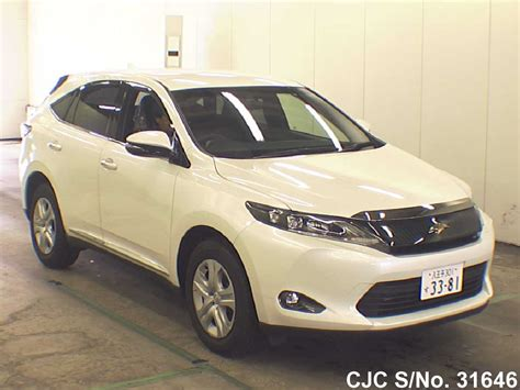 Toyota Harrier 2013 2013 Toyota Harrier Pearl For Sale Stock No 31646