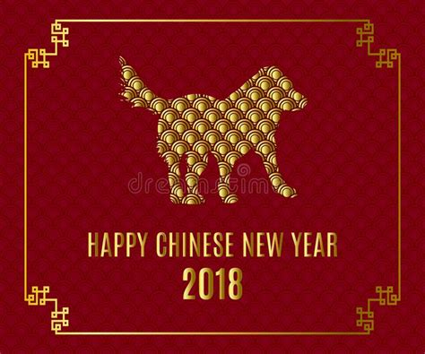 happy chinese new year 2018 greeting card with dog on