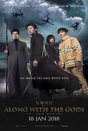 along with the gods full movie online along with the gods full movie movie review along with the