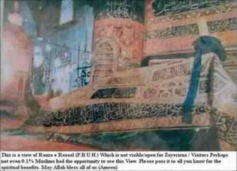 3 Wanita Yg Pernah Menyusui Nabi Muhammad Pengundi Baharu Online Pru13 Ini Bukan Gambar Makam