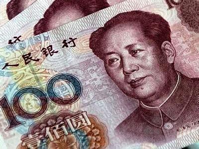 banca centrale giapponese l iniezione monetaria della banca centrale cinese