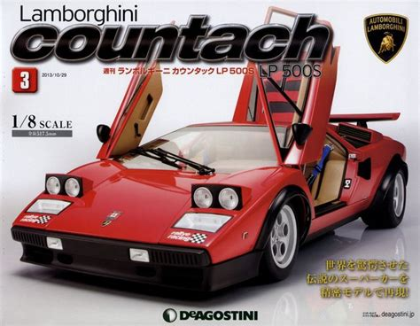 weekly 1 8 lamborghini countach lp500s vol 3 deagostini