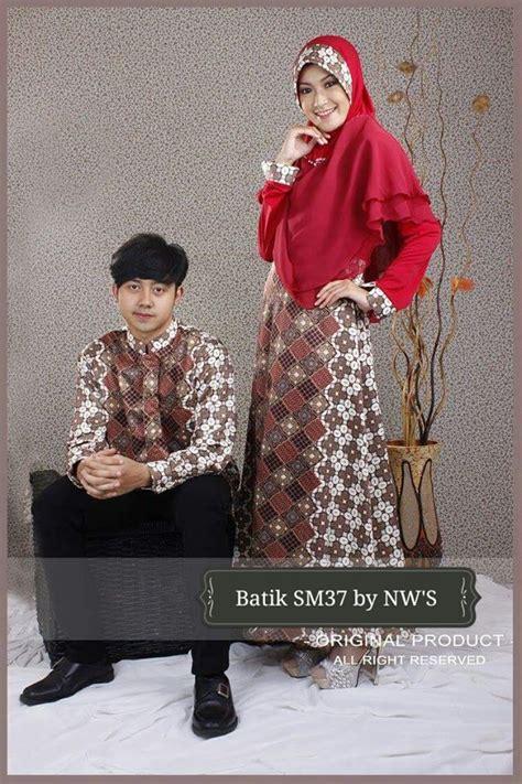 Paket Family Gamis Batik Genthong Busui Friendly gamis resmi bisa untuk pesta outlet nurhasanah outlet baju pesta keluarga muslim