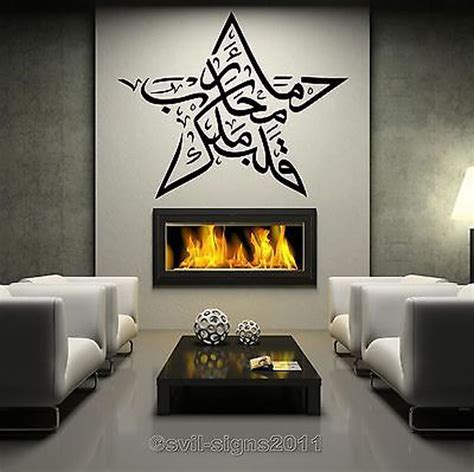 islamic home decorations free shipping islamic star design wall art sticker decal
