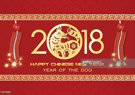 year of the dog 2018 vector art getty images