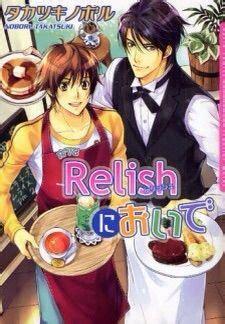 Cafe Kichijouji 1 3 Yaoi yaoi recommendation anime amino