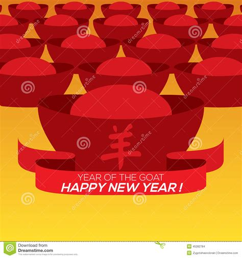 new year meaning goat 2015 new year card traditional alphabets