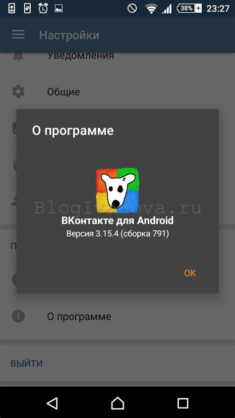 offline android как быть offline в официальном клиенте вконтакте на android блог иванова андрея
