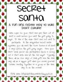 Secret Santa Wish List » Home Design 2017