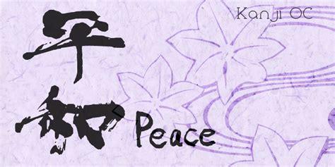china doll jnl free font tag 171 myfonts