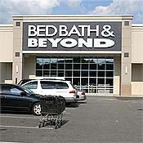 bed bath and beyond rego park bed bath beyond rego park new york store