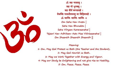 mantra meaning om sahana vavatu in sanskrit with meaning mantra from