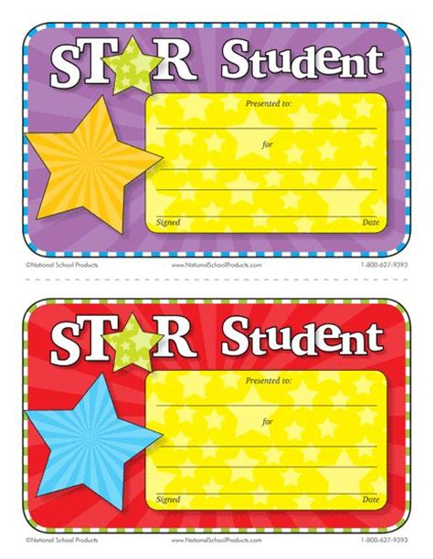 printable star student certificate 16 best images about free teacher printables on pinterest