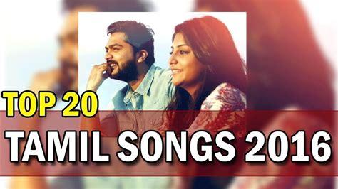 youtube new tamil movie songs top 20 tamil songs july 2016 tamil latest hit songs